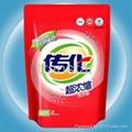 bulk pack detergent powder 3