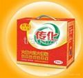 bulk pack detergent powder 5