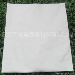 批发防静电铝箔袋,防潮铝箔袋