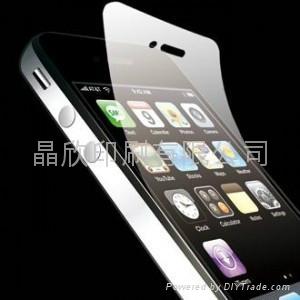 供應蘋果手機保護膜 1