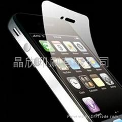 供應蘋果手機保護膜