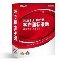 上海財務管理軟件