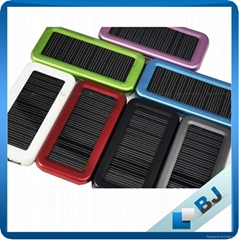 solar energy mobile phone chargers