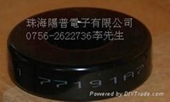 77191-A7 铁硅铝磁环