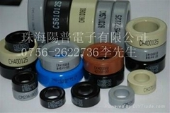 77932-A7 铁硅铝磁环