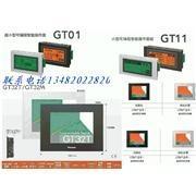 AIG32TQ02D上海松下GT32T彩色觸摸屏