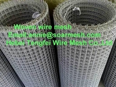 Crimped wire mesh ( Iron wire & Stainless steel)