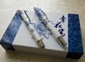 青花瓷笔企业礼品