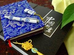 创意中国套装礼品