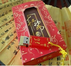 中國紅瓷U盤