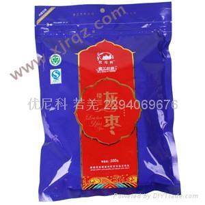 新疆若羌红枣 500g袋装 楼兰丝路优尼科 大量供应 1