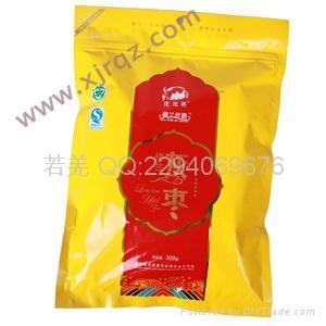 新疆若羌红枣 500g袋装 楼兰丝路优尼科 大量供应 3