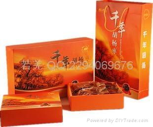 新疆特产 若羌胡杨枣 700g桶装 楼兰丝路优尼科 2