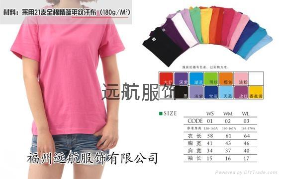 供應180克21支全棉精梳平紋文化衫 2