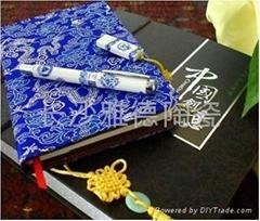 青花瓷創意禮品套裝