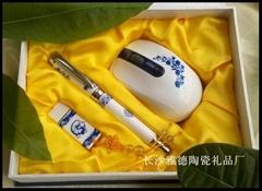 青花瓷无线鼠标套装