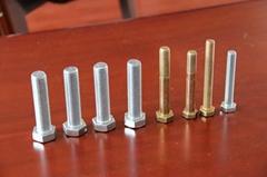供应高品质六角螺栓