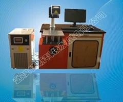 畅新YAG-50金属激光打标机