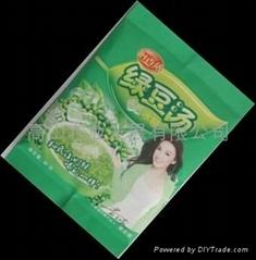 心香依奶茶系列之冰爽夏季綠豆湯