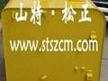 小松配件PC300-7液压油箱