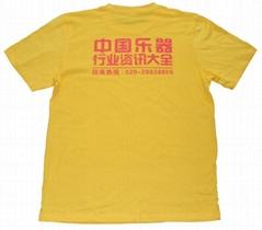 大量供应订做T恤
