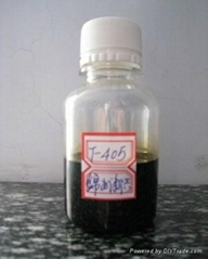 Oiliness agent