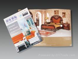 Shenzhen best custom catalogue printing 3