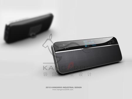 电子产品外观设计 高清图片