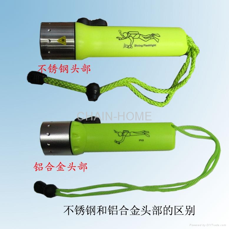 DIVING FLASHLIGHT WITH STAINLESS STEEL HEAD 2