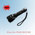 C8 CREE Q5 aluminum flashlight 1