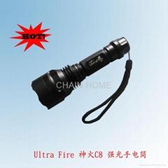 C8超火 強光鋁合金手電筒