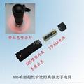 plastic flashlight with ZOOM funcation 2