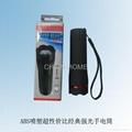 plastic flashlight with ZOOM funcation 3
