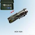 CREE Q3 MINI flashlight with ZOOM funcation 2