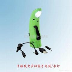 手搖發電多功能LED書燈 臺燈