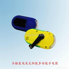 Solar-Energy LED Dynamo FlashlightSolar