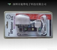 Black and white Travel Charger 2