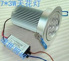 LED7*3w天花灯