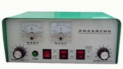 Electrochemical Marking Machine