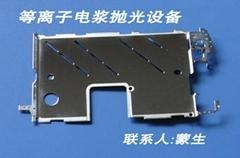不鏽鋼蘋果手機配件拋光機