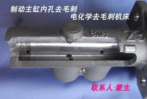 刹车分泵结构图,油刹车分泵结构图,刹车总泵结构图 ...