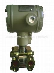 霍尼韋爾微差壓變送器STD110美國進口