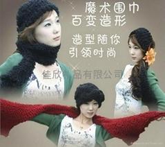 台湾百变魔术围巾批发百变围巾百变风格