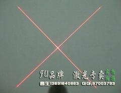 机床激光定位器 100mw十字红外线定位灯