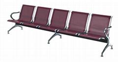 public airport chair