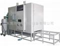巨臣JC-4500DP自動回收