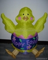 inflatable easter decoration