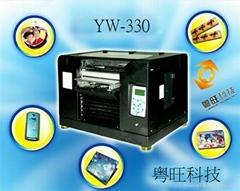 深圳硅胶彩印加工设备
