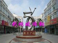 深圳市宝安区观澜创鸿玻璃经营部