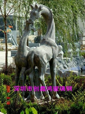 玻璃鋼動物雕塑 2